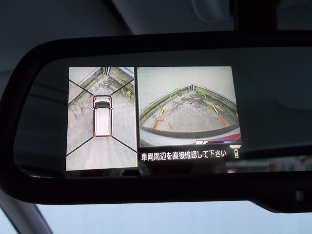 「日産」「デイズルークス」「コンパクトカー」「和歌山県」の中古車15