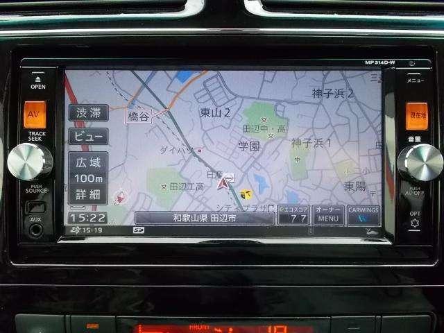 「日産」「セレナ」「ミニバン・ワンボックス」「和歌山県」の中古車14