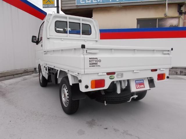 「日産」「NT100クリッパー」「トラック」「和歌山県」の中古車8