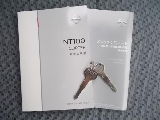 「日産」「NT100クリッパー」「トラック」「和歌山県」の中古車19