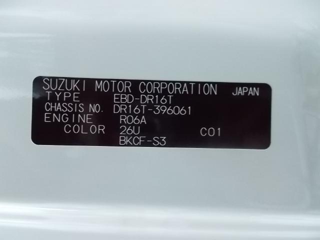 「日産」「NT100クリッパー」「トラック」「和歌山県」の中古車20