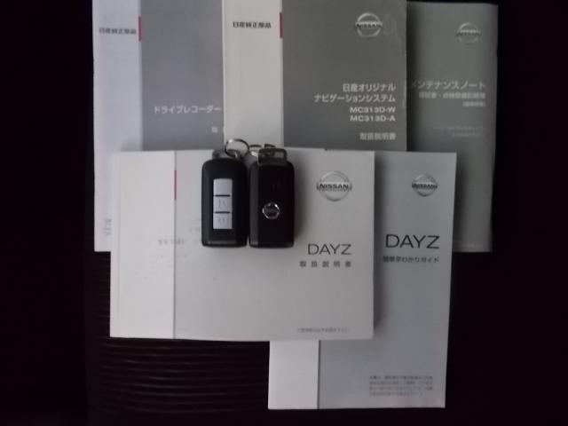 「日産」「デイズ」「コンパクトカー」「和歌山県」の中古車20