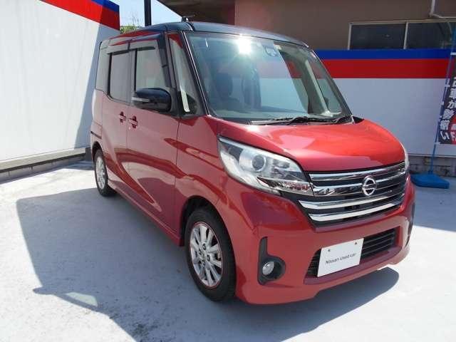「日産」「デイズルークス」「コンパクトカー」「和歌山県」の中古車5