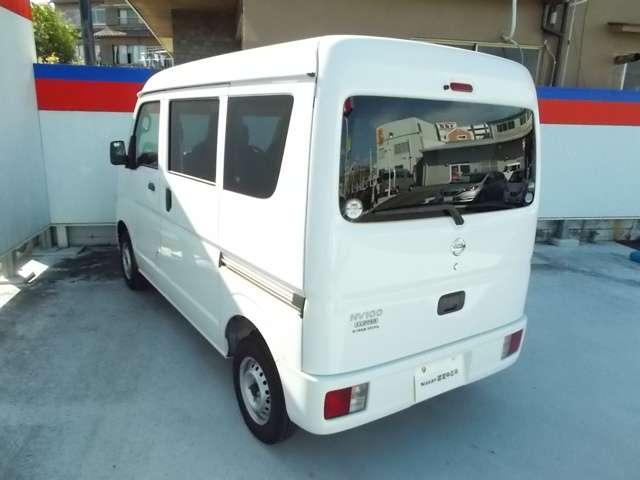 「日産」「NV100クリッパー」「軽自動車」「和歌山県」の中古車8