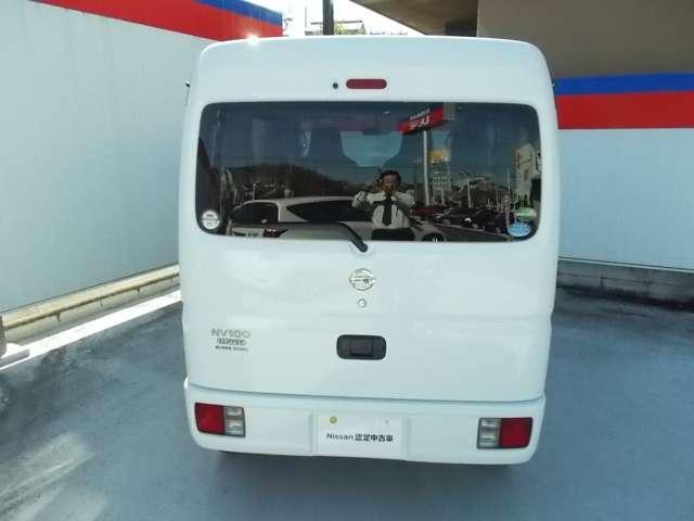 「日産」「NV100クリッパー」「軽自動車」「和歌山県」の中古車9
