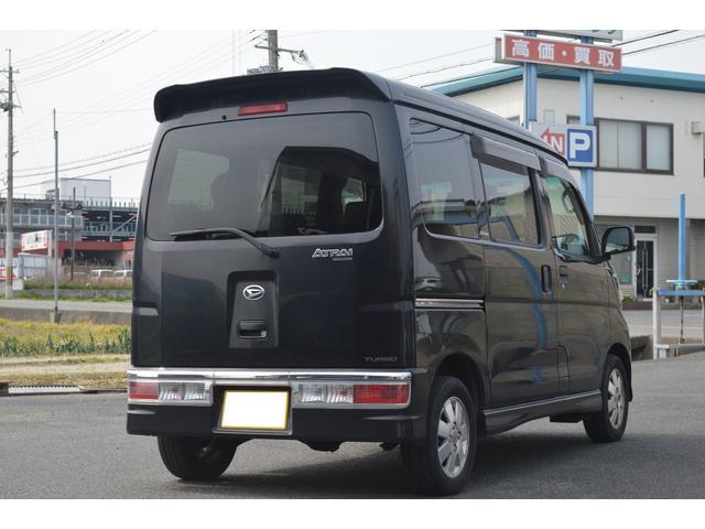「ダイハツ」「アトレーワゴン」「コンパクトカー」「奈良県」の中古車4