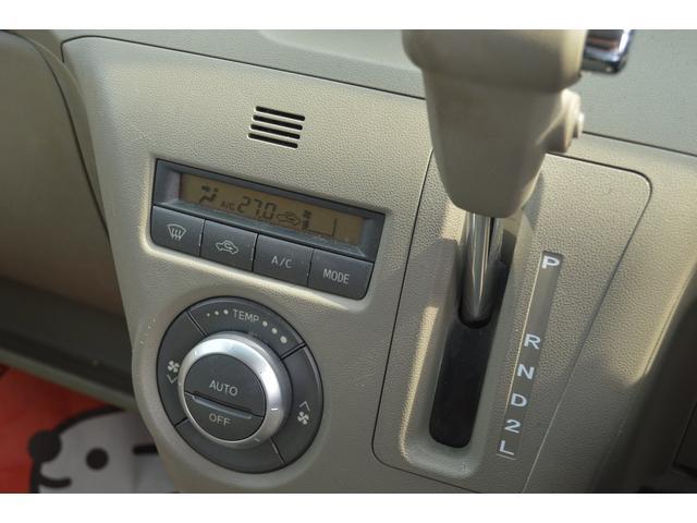 「ダイハツ」「アトレーワゴン」「コンパクトカー」「奈良県」の中古車24