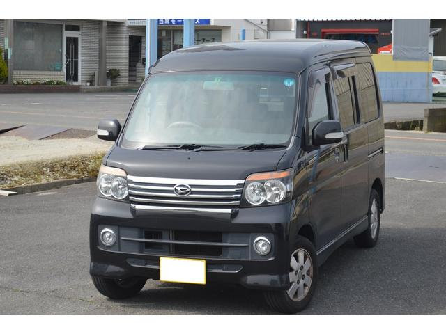 「ダイハツ」「アトレーワゴン」「コンパクトカー」「奈良県」の中古車25
