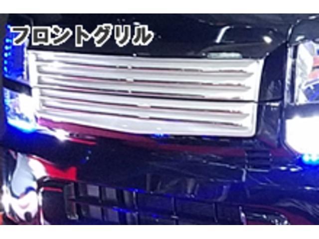 PAリミテッド LS-LINEコンプリート(19枚目)