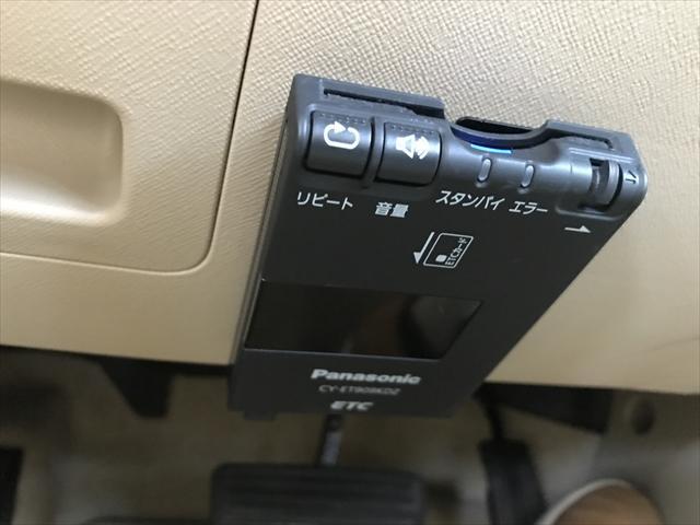 ホンダ CR-V iL-D