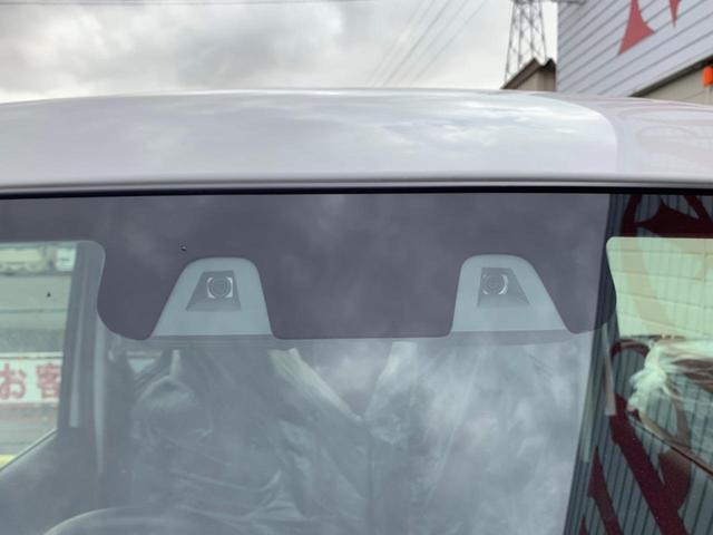 ハイブリッドG フルセグナビ CD&DVD再生 Bluetooth バックカメラ 前後ドライブレコーダー ETC フロアマット サイドバイザー ボディコーティング ハイブリッド 両側スライドドア ブレーキサポート付き(15枚目)