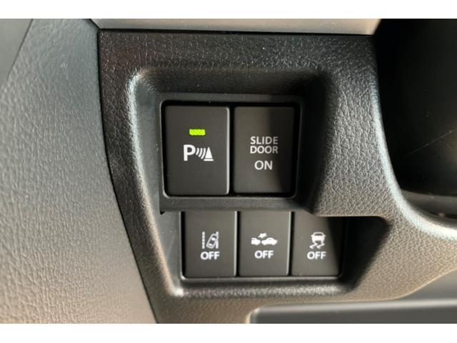 ハイブリッドG フルセグナビ CD&DVD再生 Bluetooth バックカメラ 前後ドライブレコーダー ETC フロアマット サイドバイザー ボディコーティング ハイブリッド 両側スライドドア ブレーキサポート付き(16枚目)