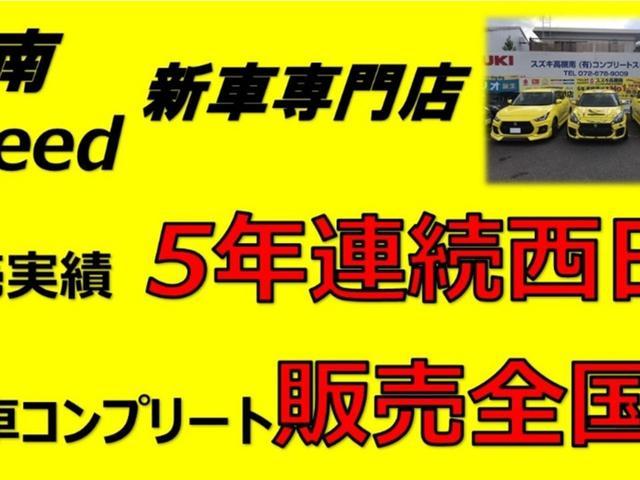 ハイブリッドXS 新車セレクトオプション(3枚目)