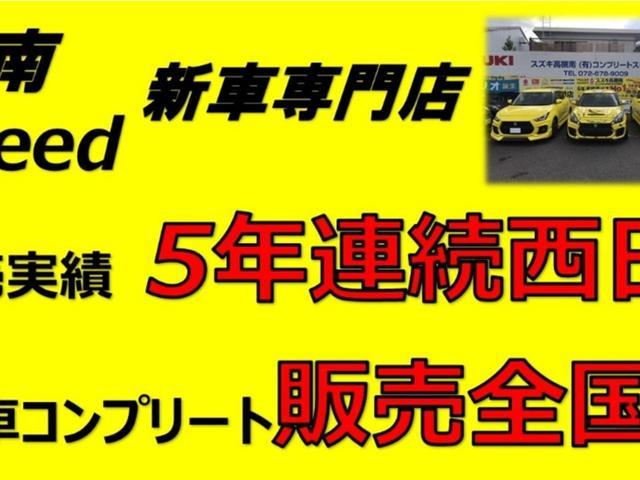 ハイブリッドXZ ターボ セレクトオプション(3枚目)