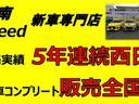 ハイブリッドMX デュアルカメラ セレクトオプション(3枚目)