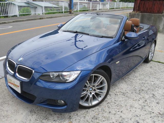 BMW BMW 335iカブリオレ Mスポーツパッケージ 2年長期無料保証付