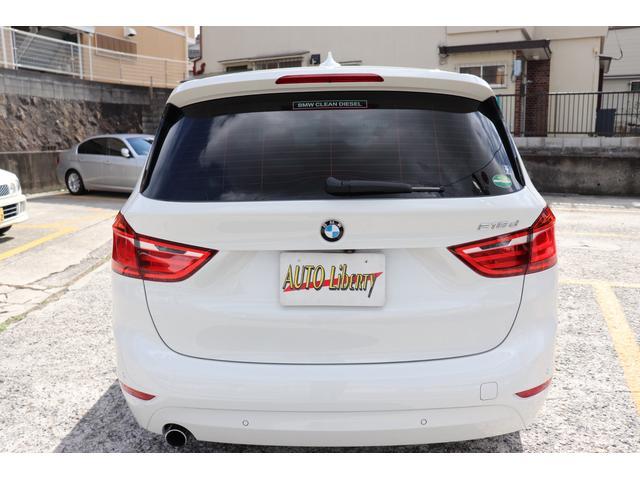 「BMW」「BMW」「ミニバン・ワンボックス」「兵庫県」の中古車11