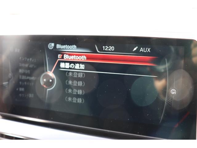 「BMW」「BMW」「ミニバン・ワンボックス」「兵庫県」の中古車43
