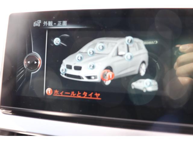 「BMW」「BMW」「ミニバン・ワンボックス」「兵庫県」の中古車44