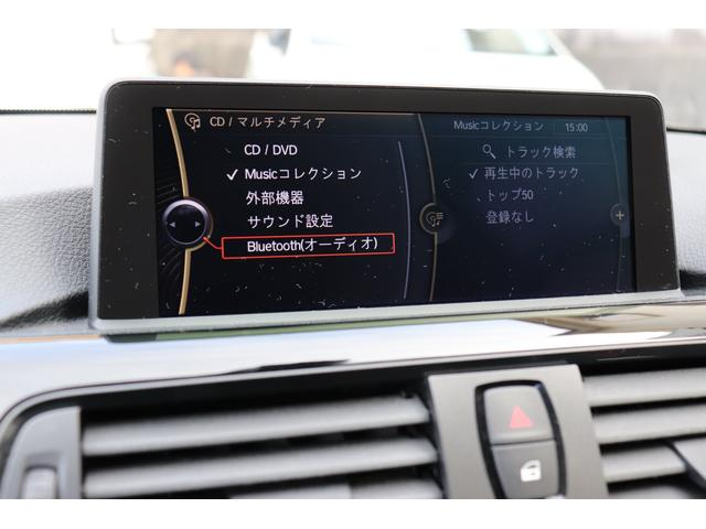 「BMW」「BMW」「セダン」「兵庫県」の中古車39