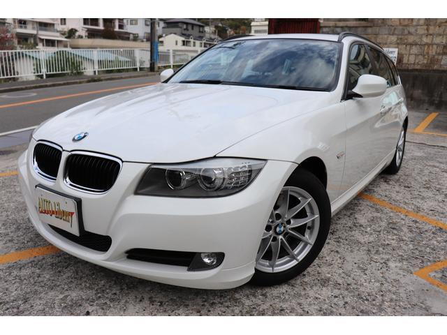 「BMW」「BMW」「ステーションワゴン」「兵庫県」の中古車31