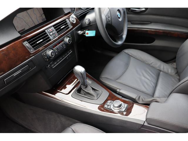 「BMW」「BMW」「ステーションワゴン」「兵庫県」の中古車62