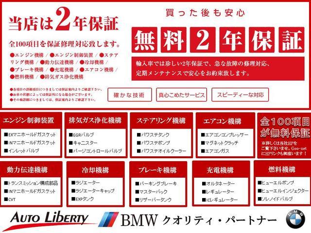 「BMW」「BMW」「ステーションワゴン」「兵庫県」の中古車5