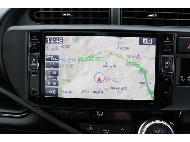 「トヨタ」「アクア」「コンパクトカー」「兵庫県」の中古車40