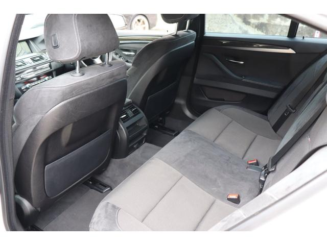 523i Mスポーツ ナビTV Dレコ 2年長期無料保証付 BMW認定店(45枚目)
