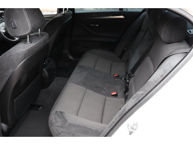 523i Mスポーツ ナビTV Dレコ 2年長期無料保証付 BMW認定店(47枚目)