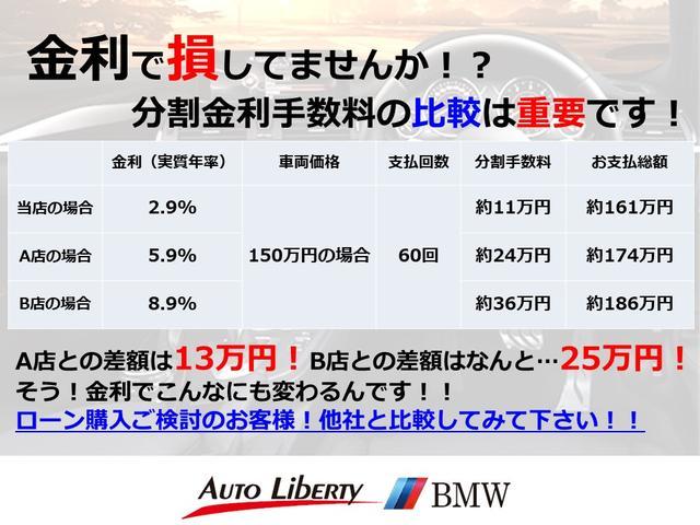 420iグランクーペ Mスポーツ 黒革シート 2年無料保証 BMW認定店(3枚目)