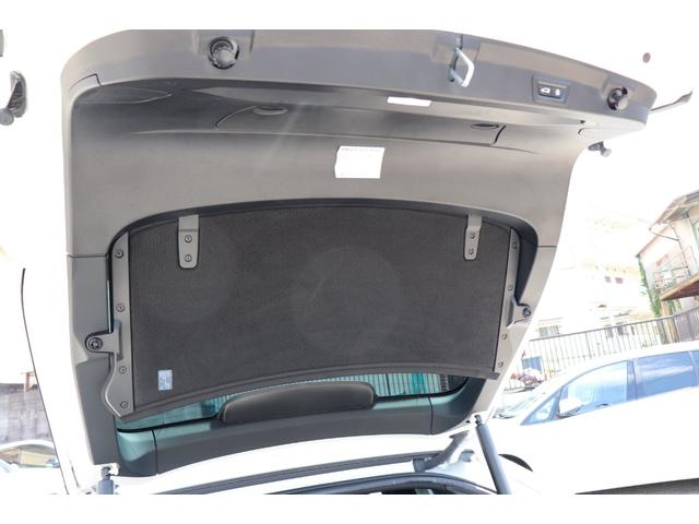 420iグランクーペ Mスポーツ 黒革シート 2年無料保証 BMW認定店(18枚目)