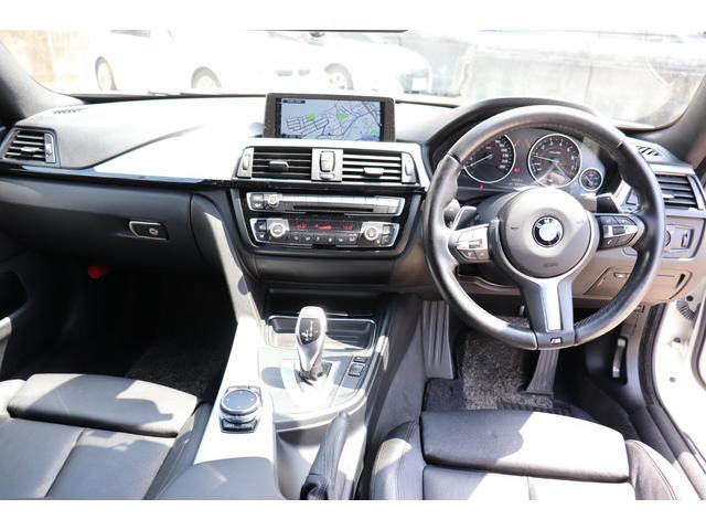 420iグランクーペ Mスポーツ 黒革シート 2年無料保証 BMW認定店(37枚目)