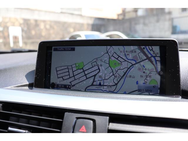 420iグランクーペ Mスポーツ 黒革シート 2年無料保証 BMW認定店(43枚目)