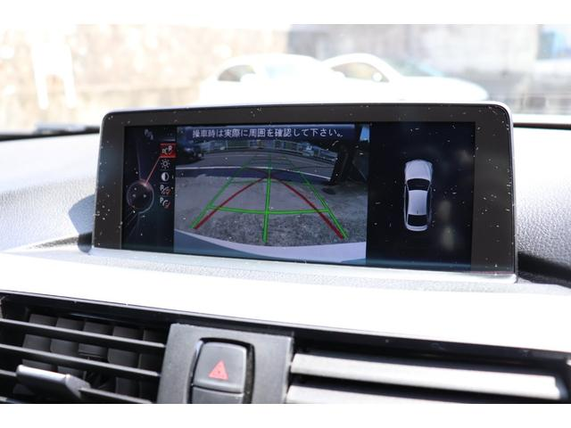 420iグランクーペ Mスポーツ 黒革シート 2年無料保証 BMW認定店(44枚目)
