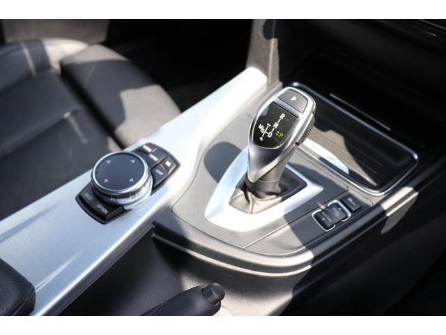 420iグランクーペ Mスポーツ 黒革シート 2年無料保証 BMW認定店(45枚目)