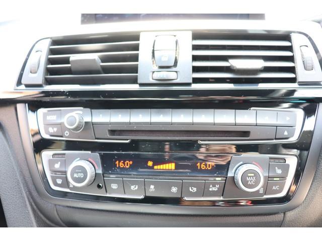 420iグランクーペ Mスポーツ 黒革シート 2年無料保証 BMW認定店(61枚目)