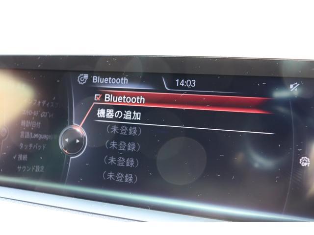420iグランクーペ Mスポーツ 黒革シート 2年無料保証 BMW認定店(62枚目)