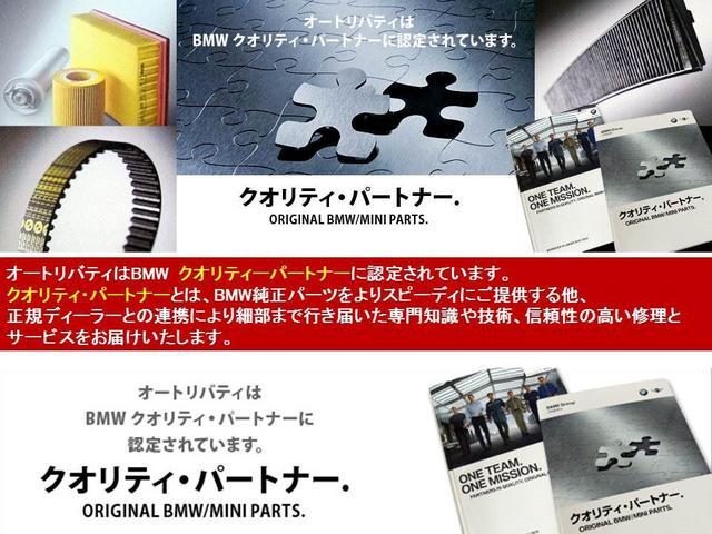 420iグランクーペ ラグジュアリー 2年長期無料保証付 BMW認定店(7枚目)