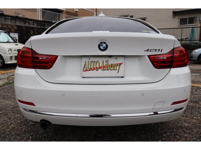 420iグランクーペ ラグジュアリー 2年長期無料保証付 BMW認定店(12枚目)
