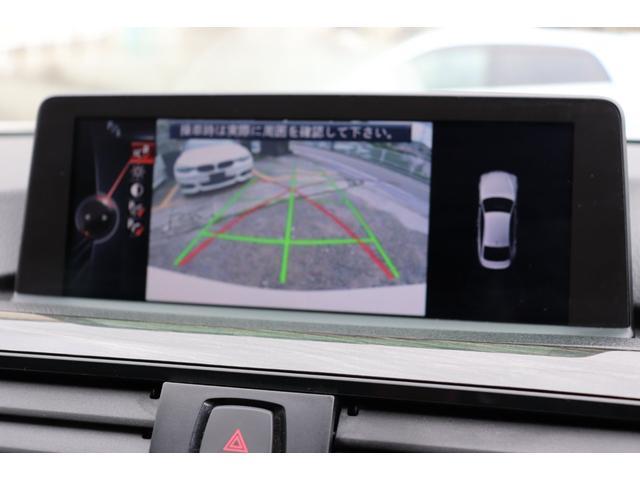 420iグランクーペ ラグジュアリー 2年長期無料保証付 BMW認定店(40枚目)