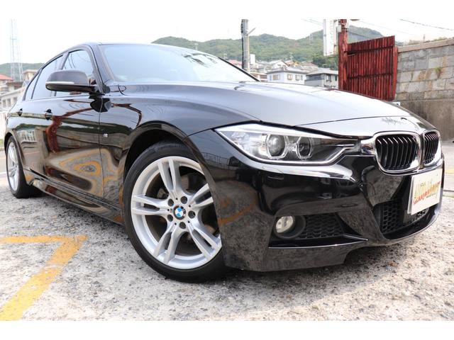 320i Mスポーツ 安全機能付 インテリジェントセーフティー 2年間長期無料保証付 BMW認定店(8枚目)