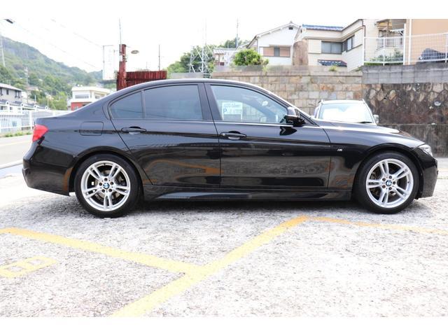 320i Mスポーツ 安全機能付 インテリジェントセーフティー 2年間長期無料保証付 BMW認定店(9枚目)