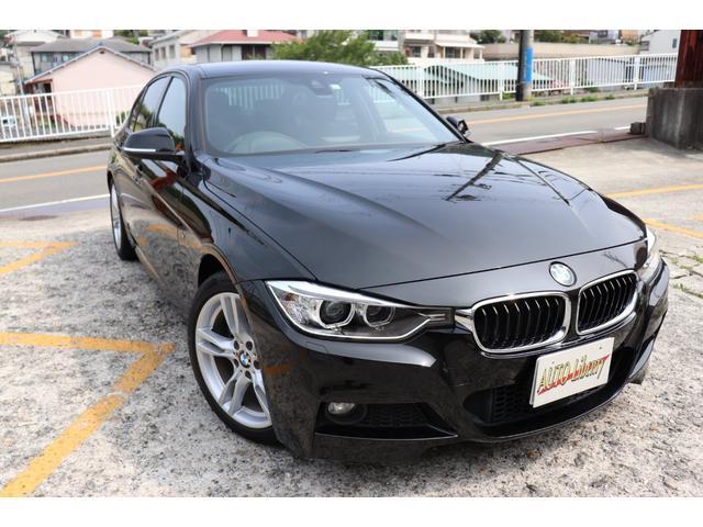 320i Mスポーツ 安全機能付 インテリジェントセーフティー 2年間長期無料保証付 BMW認定店(12枚目)