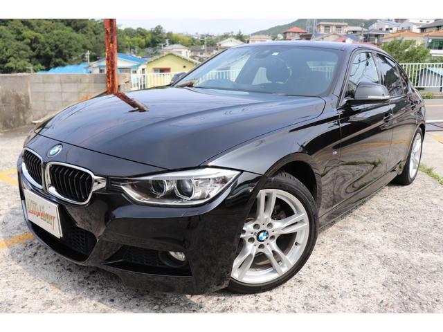 320i Mスポーツ 安全機能付 インテリジェントセーフティー 2年間長期無料保証付 BMW認定店(19枚目)