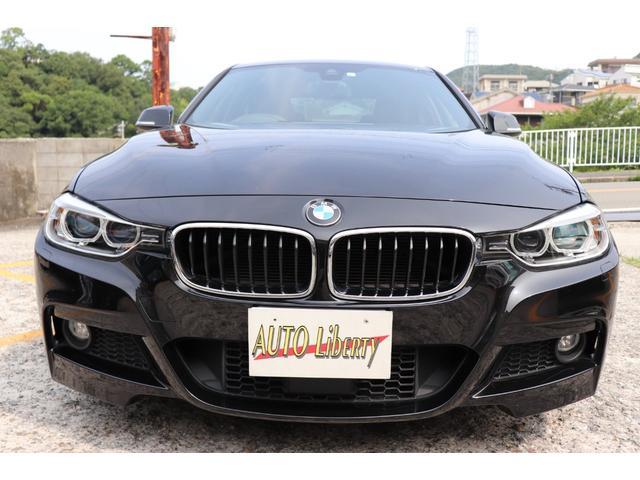 320i Mスポーツ 安全機能付 インテリジェントセーフティー 2年間長期無料保証付 BMW認定店(20枚目)