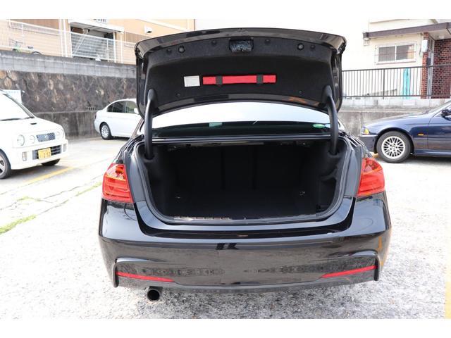 320i Mスポーツ 安全機能付 インテリジェントセーフティー 2年間長期無料保証付 BMW認定店(24枚目)