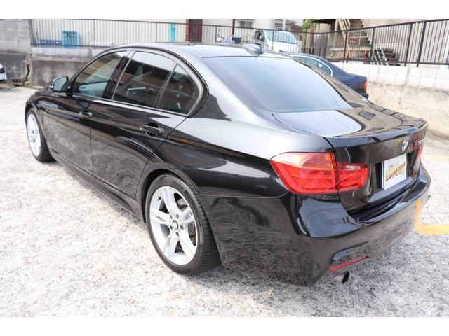 320i Mスポーツ 安全機能付 インテリジェントセーフティー 2年間長期無料保証付 BMW認定店(26枚目)