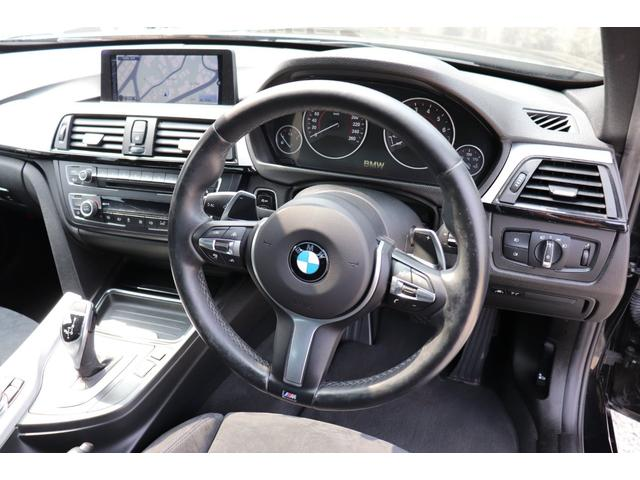 320i Mスポーツ 安全機能付 インテリジェントセーフティー 2年間長期無料保証付 BMW認定店(35枚目)