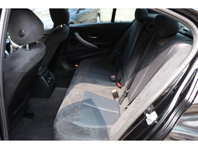 320i Mスポーツ 安全機能付 インテリジェントセーフティー 2年間長期無料保証付 BMW認定店(42枚目)
